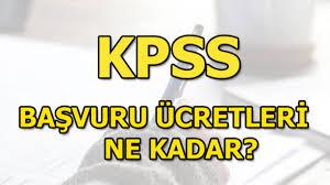 KPSS başvuru ücreti ne kadar? 2019 KPSS başvuru işlemleri - Son Dakika  Milliyet