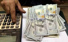 Курс доллара в Украине 2020 лето - каким будет курс валют в Украине —  Новости Украина — УНИАН - Город Финансов