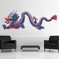 Chinese Dragon Graphic Vinyl Wall Decal Sticker Mmartin147 Stickerbrand