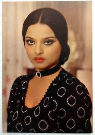 BOLLYWOOD BEAUTIFUL ACTOR Actress - REKHA - India Rare Old Post ...