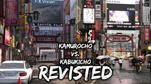 kamurocho kabukicho revisited yakuza