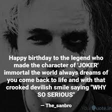 happy birthday to the leg quotes writings by sankalp vihari