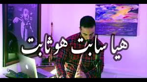 اقوي قصيدة عن الفراق 2020 محمد القوصي هيا سابت هو ثابت 4k Youtube
