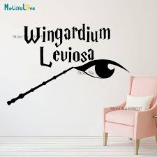 Wingardium Leviosa Spell Curse Beauty Salon Famous Quote Decal Girl S Room Make Up Home Wall Sticker Ba007 Wall Stickers Aliexpress