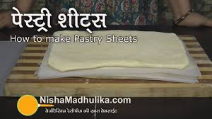puff pastry sheets recipe how to make