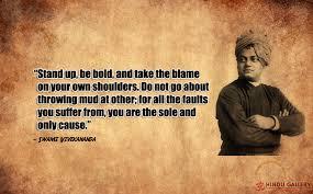 top best swami vivekananda quotes inspirational quotes