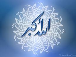 خلفيات اسلامية متحركة لسطح المكتب صور دينيه اسلامية