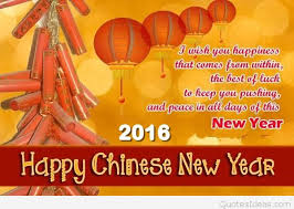 happy chinese new year quotes ideas