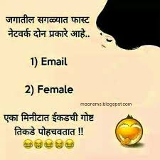 lovely funny quotes about life in marathi lifecoolquotes