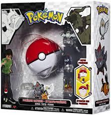 Pokemon Black White Series 1 Catcher Zorua, Tepig Pidove Figure 3 ...