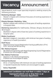 clinical nutritionist job vacancy in