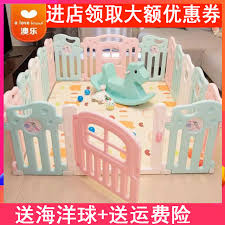 Australia Happy Baby Playpens Child Safety Fence Toddler Crawling Baby Home Indoor Air Bar Park