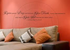 Rejoice Always Vinyl Wall Statement 1 Thessalonians 5 16 18 Vinyl Scr182