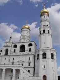 File:Ivan Bell Tower.jpg - Wikimedia Commons