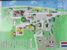 旅 668 大前神社(1): ハッシー27のブログ