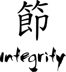 Integrity Chinese Symbol Character Graphic Car Truck Windows Decor Decal Sticker Chinese Symbols Character Graphic Decals Stickers