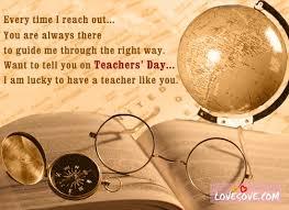 teachers poems in marathi