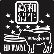 Our Brand - HD Wagyu