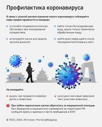 В России заработал интернет-ресурс