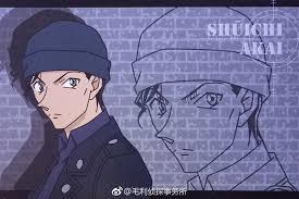 Épinglé sur Shūichi Akai