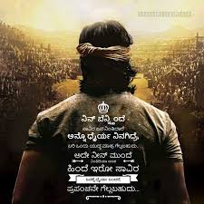 kgf yash kannada movies love quotes in kannada saving quotes