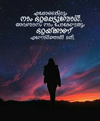 malayalam nice quotes in