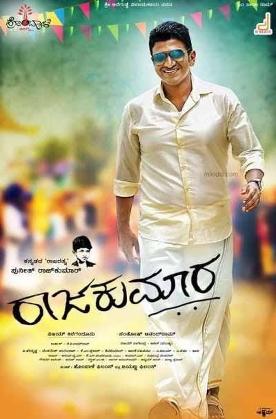 Image result for rajakumara kannada movie