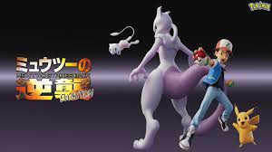 WATCH-HD 【Pokémon: Mewtwo Strikes Back Evolution】 STREAM HD ...