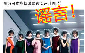 Image result for 伊朗人为防病毒偷喝自制酒