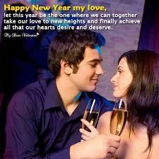 hearts desire happy new year picture quote