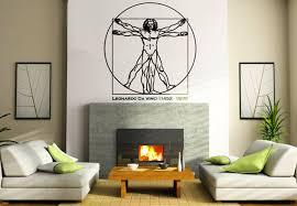 Large Human Anatomy Wall Decal Modern Graphic Kakshyaachitra 1030450