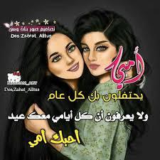 Zahrat Alltus تصاميم صور بنات و بس Facebook