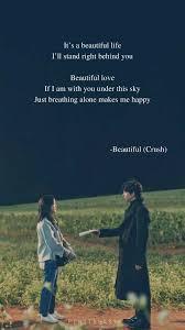 goblin ost beautiful by crush lyrics kutipan lagu
