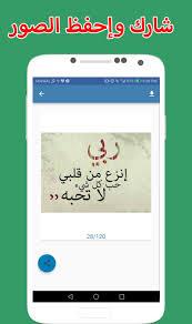 صور حزينة بدون نت 2018 For Android Apk Download