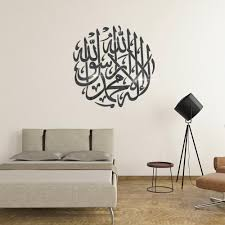 Decorate Home 3d Muslim Letter Cartoon Mirror Art Wall Sticker Decoration Decals Mural Painting Removable Decor Wallpaper G 418 Wall Decals Kids Wall Decals Large From Qiansuning8 17 25 Dhgate Com