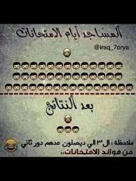 Xd Hhhhhhhhhhhhhhh Friends Quotes Have A Laugh Funny