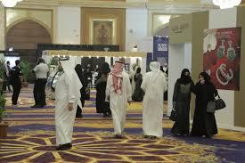 jewellery salon jeddah 2020