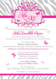 Sweet 15 Party Invitation Mis Quince Frases Para Invitaciones