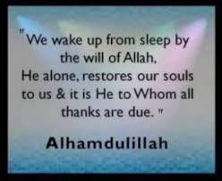alhamdulillah quotes to thank allah quotes