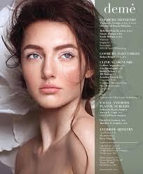 press ani white cosmetics