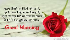 good morning roses images hd roses