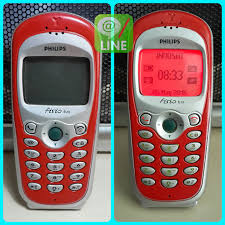 Jual Philips Fisio 620 - Kab. Bandung ...