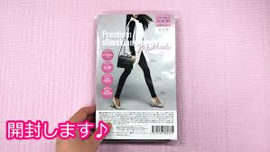 口コミ】プレミアム スリムスキニーレギンスは痩せないとの噂が・・・実際に履いてダイエット効果を検証します!