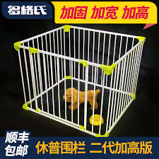 Buy Teddy Dog Cage Dog Cage Pet Dog Cage Cat Cage Dog Cage For Small And Medium Dogs Large Dog Pet Golden Retriever In Cheap Price On M Alibaba Com