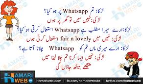 30 whatsapp funny photos in urdu