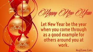 new year quotes for employees merry christmas and happy new year