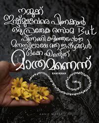 avastha malayalam typography
