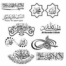20cm Islamic Stickers Quotes Muslim Arabic Car Sticker Islam Vinyl Decals God Allah Quran Art Car Stickers Car Stickers Aliexpress