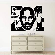 Amazon Com Kobe Bryant Wall Decal Basketball Legend Player Mamba Vinyl Sticker Sport Poster Home Interior Art Decor 2 Kob Kitchen Dining