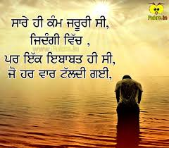 quotes about sikh religion quotes